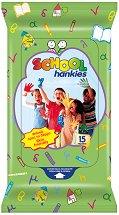 School Hankies Kids - мокри кърпички