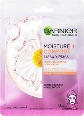 """Garnier Skin Naturals Moisture + Comfort Tissue Mask - Хидратираща памучна маска за лице за суха и чувствителна кожа от серията """"Skin Naturals"""" - крем"""