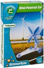 Направи си сам - Вятърен автомобил - Образователен творчески комплект - творчески комплект
