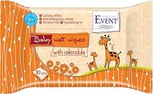"""Event Baby Wet Wipes with Calendula - Бебешки мокри кърпички с невен от серията """"Baby"""" - лосион"""