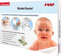 Пликчета за употребявани пелени - Опаковка от 50 броя - залъгалка