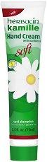 Herbacin Kamille Hand Cream Soft - сапун