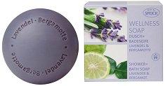 Speick Wellness Soap Lavender & Bergamot - олио