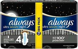 Always Ultra Secure Night Extra Protection Duo - Нощни дамски превръзки в опаковка от 12 броя - маска