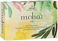 """Charak Moha Nourishing Soap - Подхранващ билков сапун от серията """"Moha"""" - крем"""
