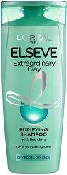 Elseve Extraordinary Clay Purifying Shampoo - Шампоан за мазни корени и сухи краища с 3 вида глина - фон дьо тен