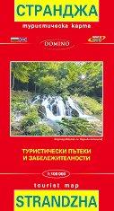 Туристическа карта на Странджа : Tourist Map of Strandzha - М 1:100 000 -