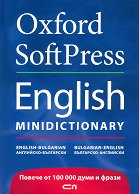 Oxford Softpress Minidictionary -
