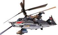 Военен хеликоптер - Kamov Hokum - Сглобяем модел - макет