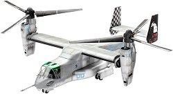 Военен самолет - MV-22 Osprey - Сглобяем авиомодел - макет