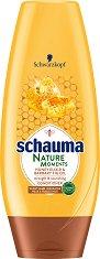 Schauma Nature Moments Honey Elixir & Barbary Fig Oil Conditioner - пяна