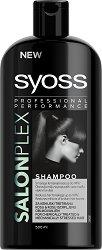 """Syoss SalonPlex Shampoo - Възстановяващ шампоан за увредена и третирана коса от серията """"SalonPlex"""" - ножичка"""
