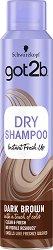Got2b Fresh It Up Dry Shampoo Brown - шампоан