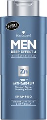 """Schwarzkopf Men Deep Effect 3 Zink Anti-Dandruff Shampoo - Шампоан за мъже против пърхот с цинк от серията """"Men Deep Effect 3"""" - четка"""
