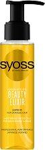 Syoss Beauty Elixir Absolute Oil - Подхранващо олио за суха и увредена коса - продукт