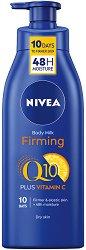 Nivea Q10 Plus + Vitamin C Firming Body Milk - очна линия
