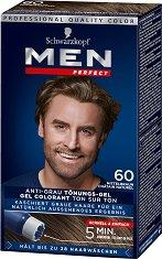 Schwarzkopf Men Ultimate Anti-Grey Color Gel - Гел боя за коса за мъже с апликатор - парфюм