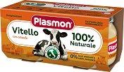 Plasmon - Пюре от телешко месо - Опаковка от 2 x 80 g за бебета над 4 месеца -