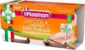 Plasmon - Пюре от лаврак със зеленчуци -