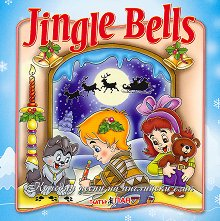 Jingle Bells - албум