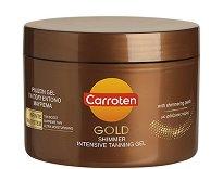 Carroten Gold Shimmer Intensive Tanning Gel - масло