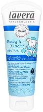 """Lavera Baby & Kinder Neutral Extra Sensitive Moisturising Cream - Хидратиращ крем за лице и тяло за бебета и деца от серията """"Baby & Kinder Neutral"""" -"""