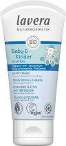 """Lavera Baby & Kinder Neutral Nappy Cream - Крем против подсичане за бебета от серията """"Baby & Kinder Neutral"""" -"""