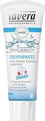 """Lavera Basis Sensitiv Toothpaste Classic - Паста за зъби с био екстракт от ехинацея и прополис от серията """"Basis Sensitiv"""" - шампоан"""