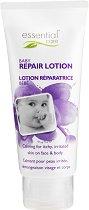 Odylique Essential Care Baby Repair Lotion - Бебешки био възстановяващ лосион за лице и тяло -