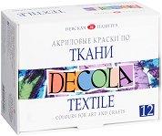 Текстилни бои - Decola - Комплект от 6, 9 или 12 цвята x 20 ml - боя