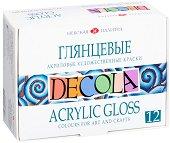 Акрилни бои - Decola - Комплект от 6, 9 или 12 цвята x 20 ml -
