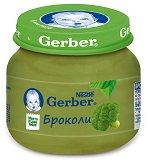 """Nestle Gerber - Пюре от броколи - Бурканче от 80 g от серията """"Моето първо"""" - гърне"""