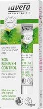 Lavera SOS Blemish Control - Гел против акне и несъвършенства по кожата - продукт