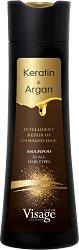 Visage Keratin & Argan Shampoo - Шампоан за увредена коса с кератин и арган - продукт