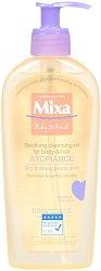 """Mixa Baby Atopiance Soothing Cleansing Oil For Body & Hair - Бебешко олио за измиване на коса и тяло за много суха и атопична кожа от серията """"Baby"""" - душ гел"""