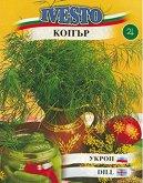 """Семена от Копър - От серия """"Ивесто"""""""