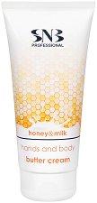 """SNB Honey & Milk Hands and Body Butter Cream - Крем за ръце и тяло от серията """"Honey & Milk"""" - продукт"""