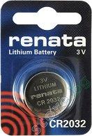 Бутонна батерия CR2032 - Литиева 3V - батерия