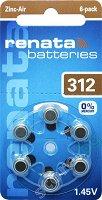 Батерия ZA312 - Цинк-Въздушна 1.4V - 6 броя -