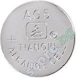 Батерия AG5 / 393A - Алкална 1.55V - 10 броя - батерия