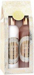 "Vivian Gray Romance Vanilla & Patchouli Luxury Beauty Set - Подаръчен комплект с козметика за тяло от серията ""Romance Vanilla & Patchouli"" - продукт"