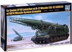 Ракетна система - 2P19 TEL с балистична ракета 8K14 R-17 - Сглобяем модел -