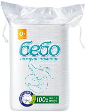Памучни тампони за почистване на бебешката кожа - пяна