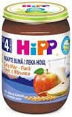 """HIPP - Био млечна каша """"Лека нощ"""" с грис, ябълки и круши - Бурканче от 190 g за бебета над 4 месеца - продукт"""