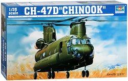 "Военен хеликоптер -  CH-47D ""Chinook"" - Сглобяем авиомодел -"