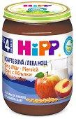 """HIPP - Био млечна каша """"Лека нощ"""" с грис, ябълки и праскови - пюре"""