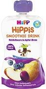 HIPP HiPPiS - Био смути напитка с ябълка, круша и боровинки - Опаковка от 120 ml за бебета над 12 месеца -