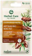 """Farmona Herbal Care Argan Nourishing Mask - Подхранваща маска за лице за суха кожа 2 x 5 ml от серията """"Herbal Care"""" - крем"""