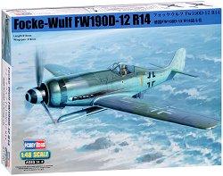 Германски изтребител - Wulf FW190D-12 R14 Focke - Сглобяем авиомодел -