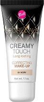 Bell Secretale Creamy Touch Correcting Make-up - балсам